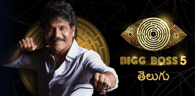 How to Vote Bigg Boss 5 Telugu In Hotstar
